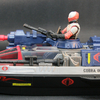G.I. Joe Retaliation Cobra Fangboat With Swamp-Viper