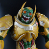 Review: DC Collectibles New 52 Parademon