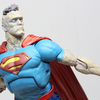DC Collectibles New 52 Super-Villains Bizarro Figure Video Review & Images