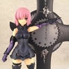 Fate Grand Order Figma Shielder Figure Video Review & Image Gallery