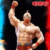 PMKIN-01: Kinnikuman Statue From Prime-1