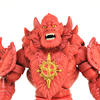 Red Beast Man Masters of the Universe Classics Figure Video Review & Images