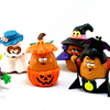 Phantom Dan's 2014 13 Days of Halloween Toy Reviews - Day 4 McDonald's Happy Meal 1992 & 1996 Halloween McNuggets Buddies