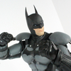 1/4 Scale Batman Arkham Origins NECA Figure Video Review & Images