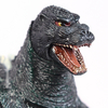 1994 Godzilla vs Spacegodzilla Movie Figure Video Review & Images