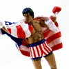 8-bit Rocky Figure by NECA Toys Video Review & Images