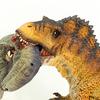 Rebor Hercules Acrocanthosaurus Atokensis 1:35 Scale Dinosaur Statue Review