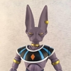 S.H. Figuarts DBZ Beerus the Destroyer Figure Video Review & Images