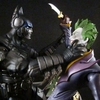S.H. Figuarts Injustice Batman Figure Video Review & Images