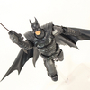 S.H. Figuarts Injustice Batman Figure Video Review & Images