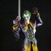 S.H. Figuarts Injustice Joker Figure Video Review & Images
