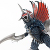 SH MonsterArts Gigan Figure Video Rev