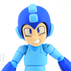 Mega Man Rockman 4-Inch NEL Sentinel Action Figure Video Review & Images