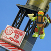 Mega Bloks Teenage Mutant Ninja Turtles Pizzeria Showdown Playset Video Review & Images
