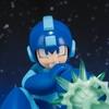 Figuarts Zero Mega Man