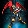 S.H. FiguArts Digimon Imperialdramon