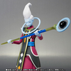 S.H. Figuarts Dragon Ball Whis Figure