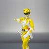 S.H.Figuarts Mighty Morpin Yellow Ranger