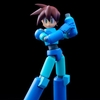 Mega Man Legends 4Inch-Nel Figure - Mega Man Volnutt From Sentinel