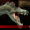 Spinosaur Maquette From Sideshow