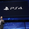 Sony Reveals Details About Playstation 4