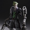 Play-Arts Kai Variant Joker Figure From Square Enix