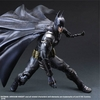 Play-Arts Kai Arkham Knight Batman Figure Images