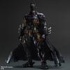Play-Arts Kai DC Comics Variant Armored Batman Figure Images