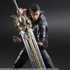 Play-Arts Kai Final Fantasy XV Prompto, Gladiolus & Ignis Figures