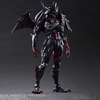 Ultimate Play-Arts Kai Monster Hunter 4 Diablos Armor (Rage Set) Figure