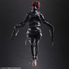 Play-Arts Kai Metal Gear Solid V: The Phantom Pain Tretij Rebeno Figurek