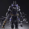 DC Comics Play Arts Variant Batman: Rogue's Gallery - Mr. Freeze Figure Images