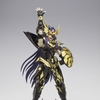 Saint Cloth Myth EX - Evil God Loki From Square Enix