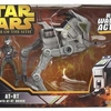 Star Wars: Episode III Wave 2 Of Battle Vehicles - Spoilers!