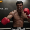 MUHAMMAD ALI 1/6 Action Figure