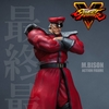 Storm Collectibles Adds Extra Pair Of Folding Arms To Their 1/12 Street Fighter V M. Bison Figure