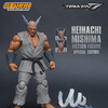 Storm Collectibles Announces 1:12 Tekken 7 Heihachi Mishima Special Edition Figure