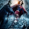Supergirl - 2.11 'The Martian Chronicles' Trailer & Synopsis