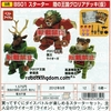 TakaraTomy Beast Fight Collection (Battle Beast)
