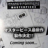 Transformers Masterpiece Starscream Confirmed