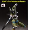 DragonBall North America Tour S.H.Figuarts PERFECT CEL Exclusive Figure