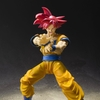 Dragon Ball Z SH Figuarts Super Saiyan God Son Goku Figure First Look
