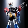 Mazinger Soul of Chogokin GX-70D Mazinger Z Damaged Version