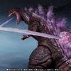 S.H.MonsterArts Godzilla (2016) Fourth Form Awakening Ver. Official Images