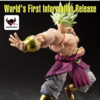 S.H. Figuarts DragonBall North American Tour BROLY Exclusive Figure