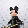 Kingdom Hearts S.H.Figuarts King Mickey From Tamashii Nations