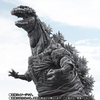 S.H. MonsterArts Frozen Fourth Form Shin Godzilla From Tamashii Nations