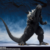 S.H. MonsterArts Godzilla 2002 Official Images & Info