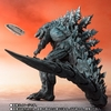 S.H. MonsterArts Godzilla From