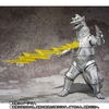 S.H. MonsterArts Mechagodzilla (1974) Figure From Tamashii Nations